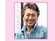料理研究家 山本 麗子