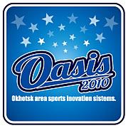 Oasisメンバーコミュニティ
