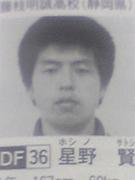 日大文理学部!!34!!!