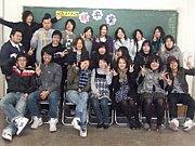 びば★山口短期大学