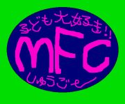 ★☆MFC☆★