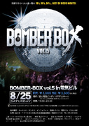 BOMBER-BOX!!