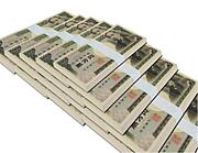 『現金好き』