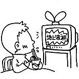 ごぞごぞ言わん映画好き・香川県