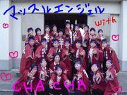♥CHACHA♥