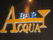 Bar ACQUA �����Ź