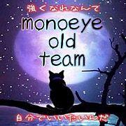 monoeye old team/メガマソ