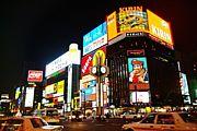 『札幌』飲みたいの会