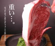 肉のみ食って生きてます。