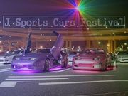 J Sports Cars Festival