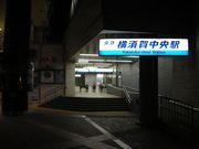 豊島小学校 120期卒業の会