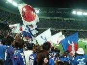 旭で日本代表を応援する友の会