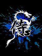 Samurais【侍s】