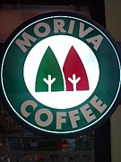 MORIVA COFFEE @竹芝