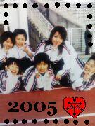 ♪イノティ世代♪2005年卒
