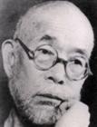 斎藤 茂吉