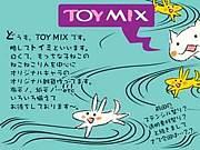 ++TOY MIX++