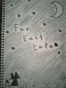 Far East Cafe★