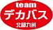 team デカバス 北部九州