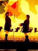 徳島県立城北高等学校 2006年卒