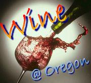ワイン好き @ オレゴン