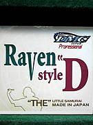 DMC Raven Style'D