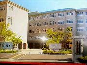 広島県立戸手高等学校