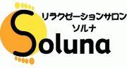 Soluna(ソルナ)