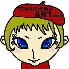 TOKUSHIMA発信の絵描きさん