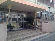 大阪市立北中道幼稚園