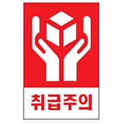 今日調べた韓国語(中・上級)