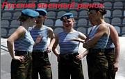 ロシアン装備市場
