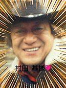 上浜トラウト連盟