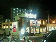 ワンカルビ Plus+ 平野北店