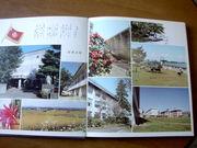 新潟県立長岡農業高校