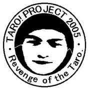TARO! PROJECT(since2004)