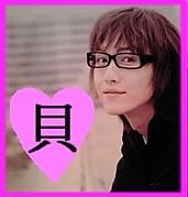 ◆.。* 貝 *。.◆