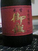 秋田市のおすすめ居酒屋