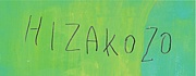 HIZAKOZO