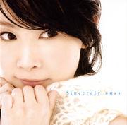 美郷あき 1st AL Sincerely