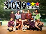 Signo Futsal Team