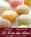 フランス菓子 ル・コアンデザミ