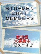 BIG-MEN CHAT MENBERS