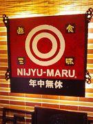 NIJYU-MARU.千葉駅前店☆