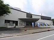 印西市温水センター