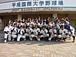 たかけー硬式野球部に勝利を!!