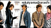 okayama@arashi