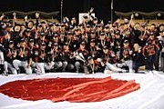 愛知県立瑞陵高校硬式野球部