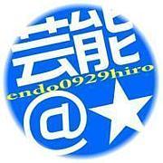 ★芸能WEBコネクション