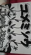 ユメミソウ(夢見奏)